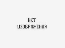 ДЕКЛАРАЦИЯ О ГОСУДАРСТВЕННОМ СУВЕРЕНИТЕТЕ